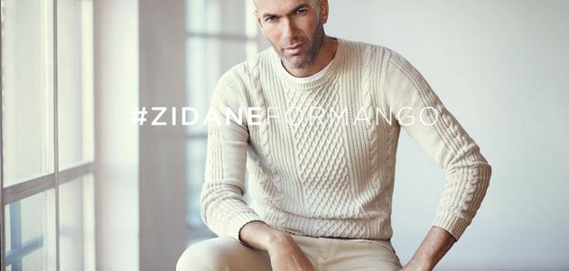 Zidane en pull beige Mango Man